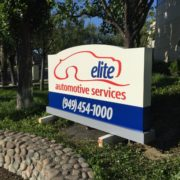 Exterior Signs - 15 - Monument Sign - Lake Forest